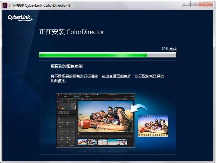 视频调色软件截图