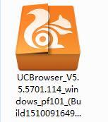 UC网盘截图