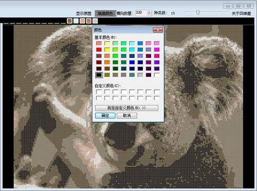 四维星装饰选材软件截图