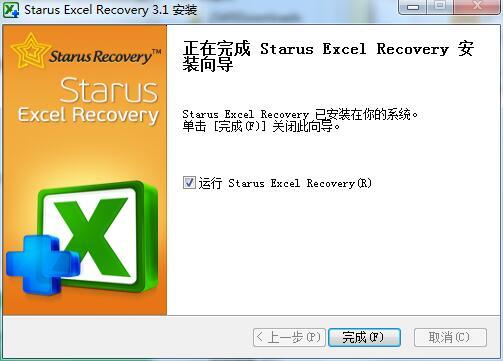 Starus Excel Recovery截图