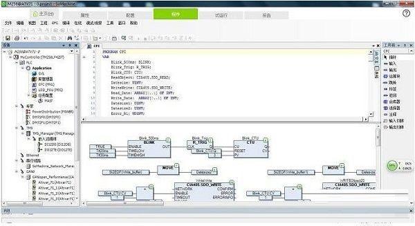 施耐德PLC编程软件截图
