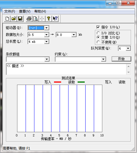 SD测速截图