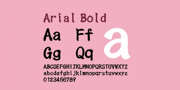 Arial Bold字体截图