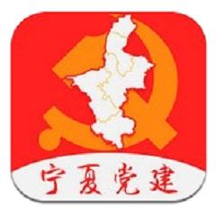 宁夏党建LOGO