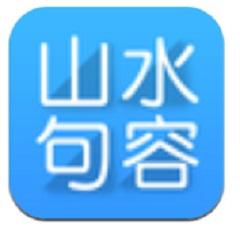 山水句容网
