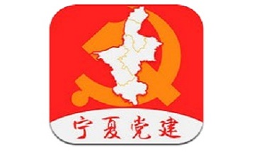 宁夏党建段首LOGO