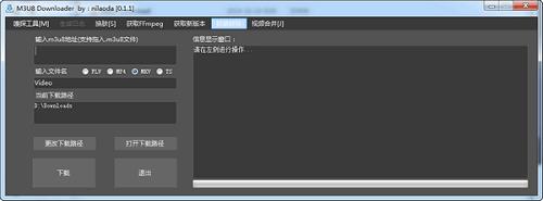 M3u8 Downloader(M3U8下载)截图1