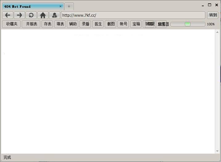 哎呀网页游戏浏览器截图