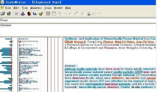 英文润色软件截图