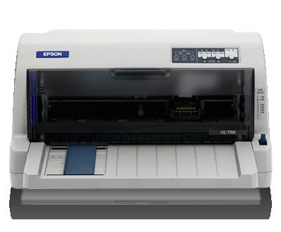 爱普生LQ-735K针式打印机驱动截图1