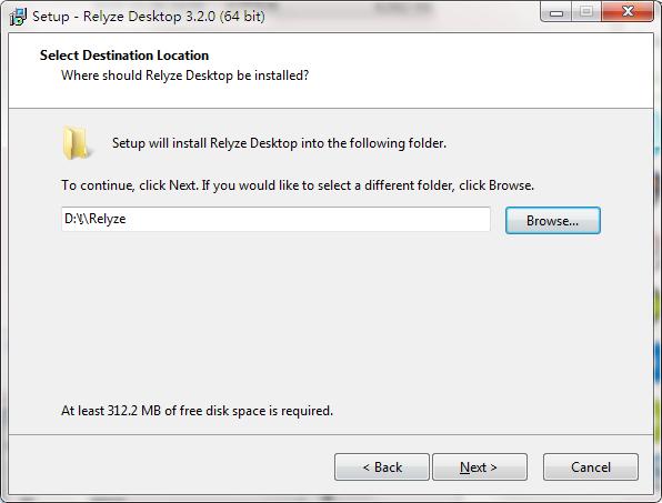 Relyze Desktop截图