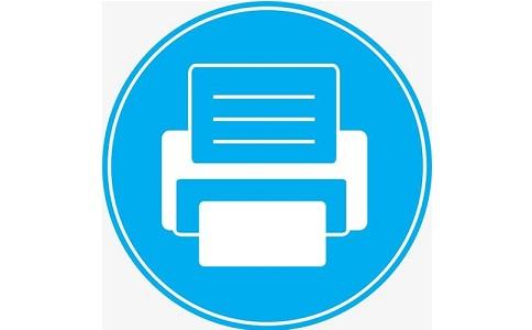 汉印g42d打印机驱动段首LOGO