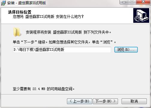 弘历软件截图
