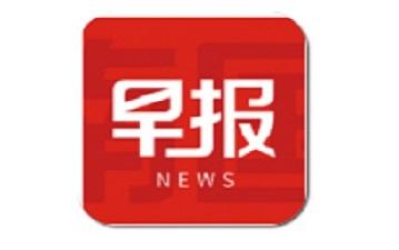 南国早报段首LOGO