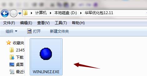 Winlinez(Color linez)截图