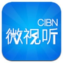CIBN微��