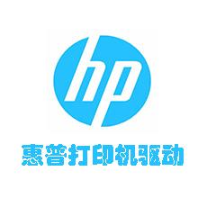 HP惠普LaserJet Pro P1108打印机驱动