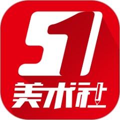 51美术社