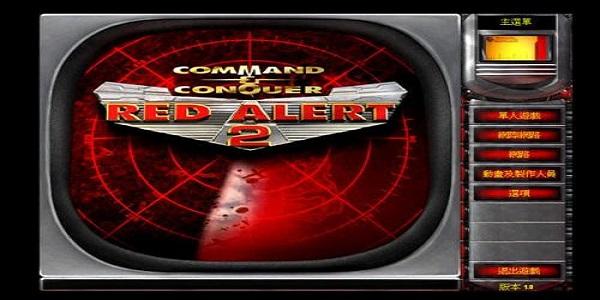 红警2共和国崛起截图
