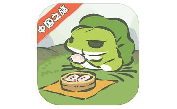 旅行青蛙:中国之旅段首LOGO
