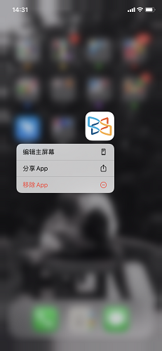 PDF阅读器Xodo Docs截图