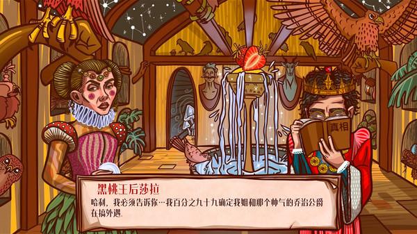 仙境之夜:白兔奇幻记截图