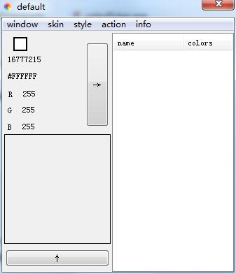 屏幕颜色提取器截图