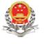 國家稅務總局青島市電子稅務局客戶端