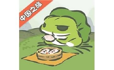 旅行青蛙·中国之旅段首LOGO