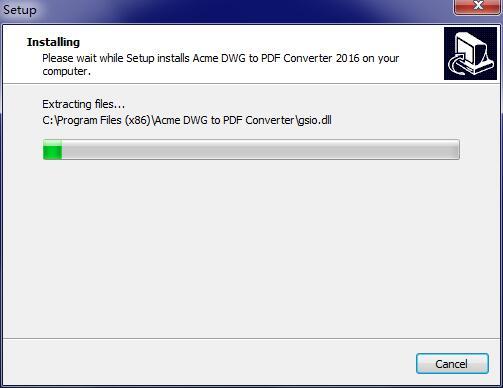Acme DWG to SVG Converter截图
