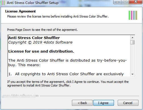 Anti Stress Color Shuffler截图