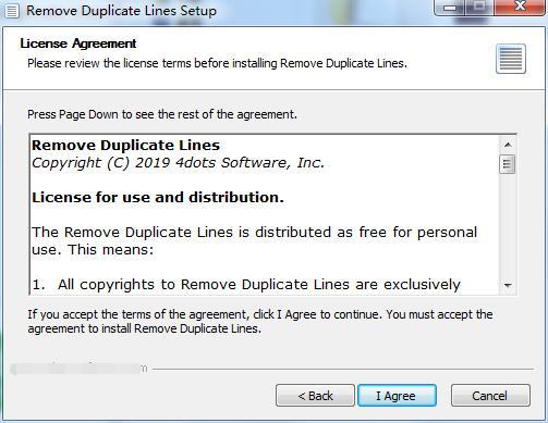 Remove Duplicate Lines截图