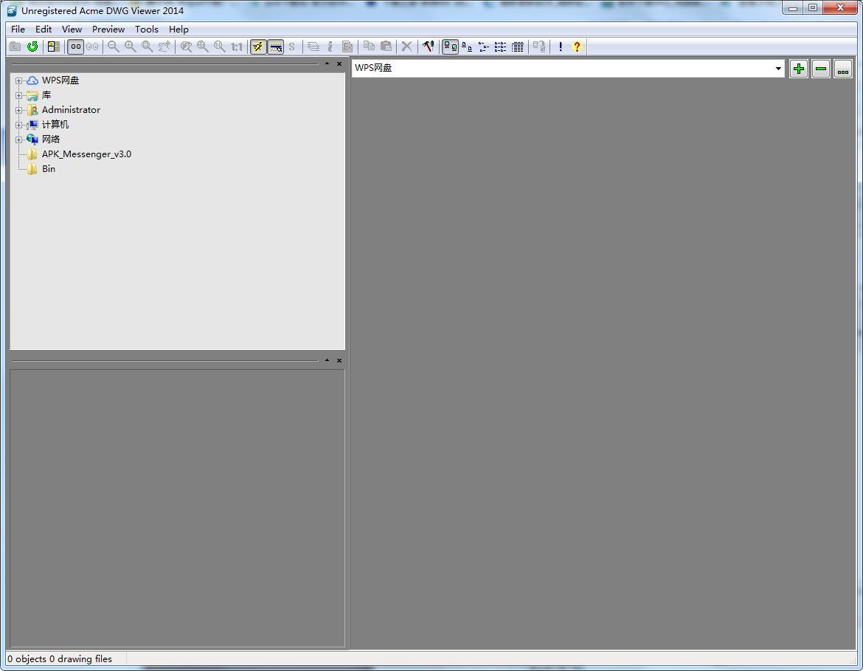 Acme DWG Viewer截图1