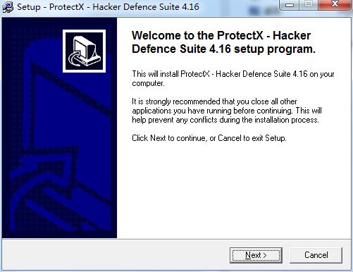 ProtectX截图
