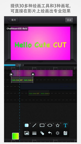 Cute CUT Pro - 全功能视频编辑