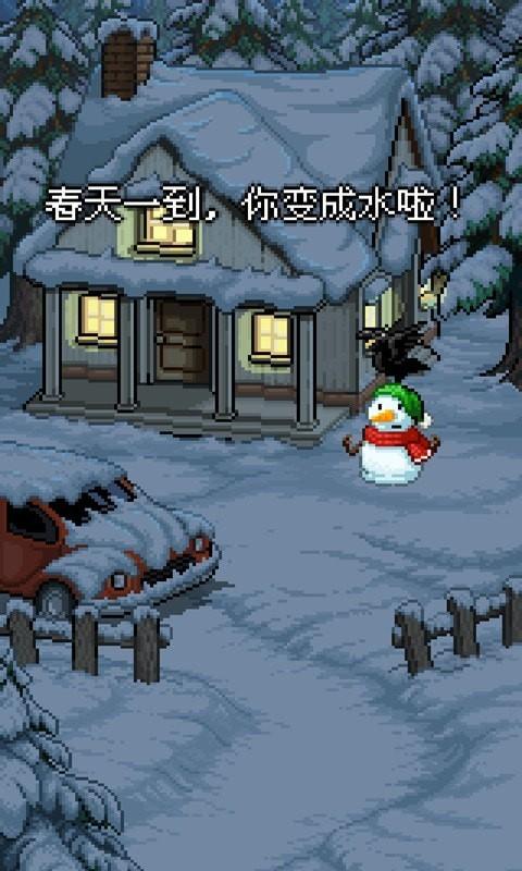 雪人的故事截图