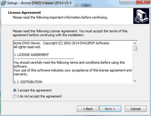Acme DWG Viewer截图