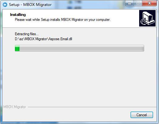 MBOX Migrator截图