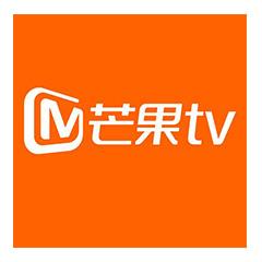 芒果tv段首LOGO