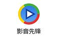 影音先锋安卓最新版段首LOGO