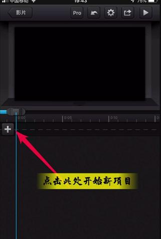Cute CUT Pro - 全功能视频编辑截图