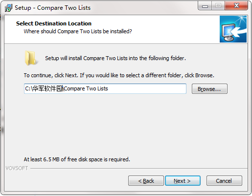Compare Two Lists截图