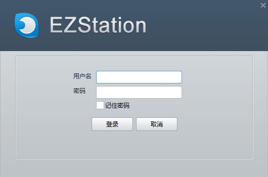 EzStatuion截图