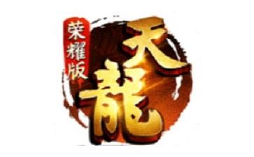 天龍八部榮耀版段首LOGO
