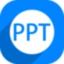 神奇PPT批量處理軟件
