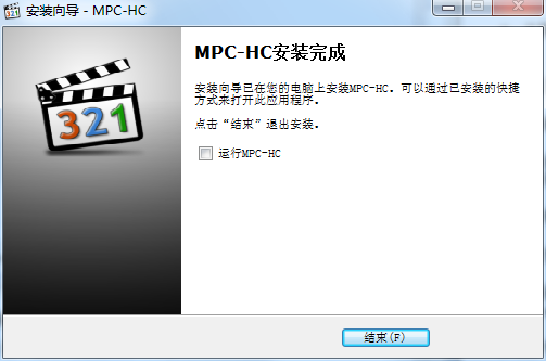 Media Player Classic截图