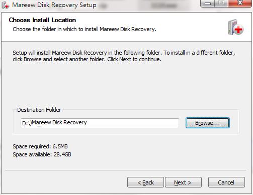 Mareew Disk Recovery截图