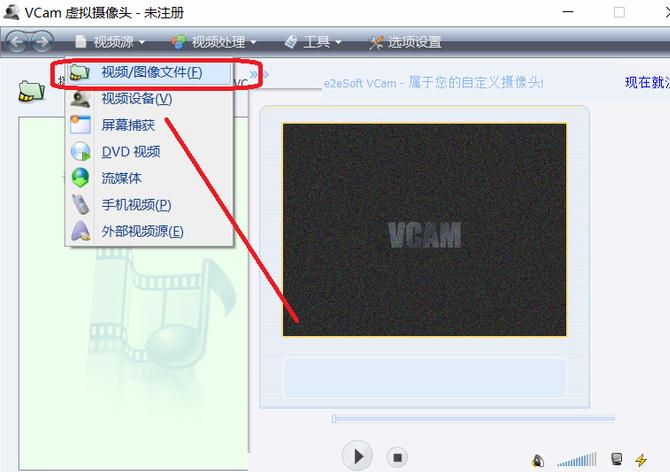 VCam截图