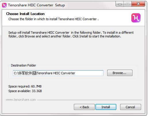 Tenorshare HEIC Converter截图