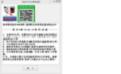 PDF文件拆分合并专家(PDFCombine)段首LOGO
